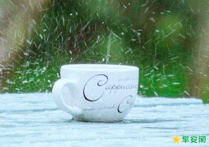 雨天早安暖心話短句 下雨天暖心的早安問候語
