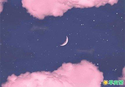 新的一月晚安文案 每月第一天的晚安心語
