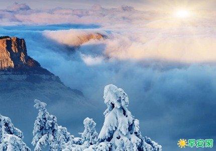 天冷早安心語 降溫的早安問候語