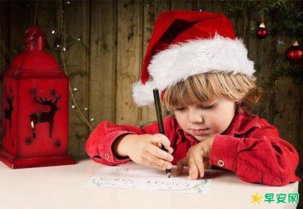 聖誕節發什麼說說好 迎接聖誕節的句子俏皮