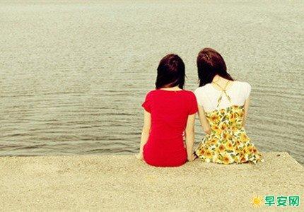 閨蜜永遠不散的句子 給閨蜜甜到心裡的句子