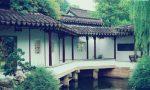 中國風古風簽名